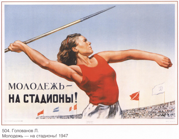 СССР1.png