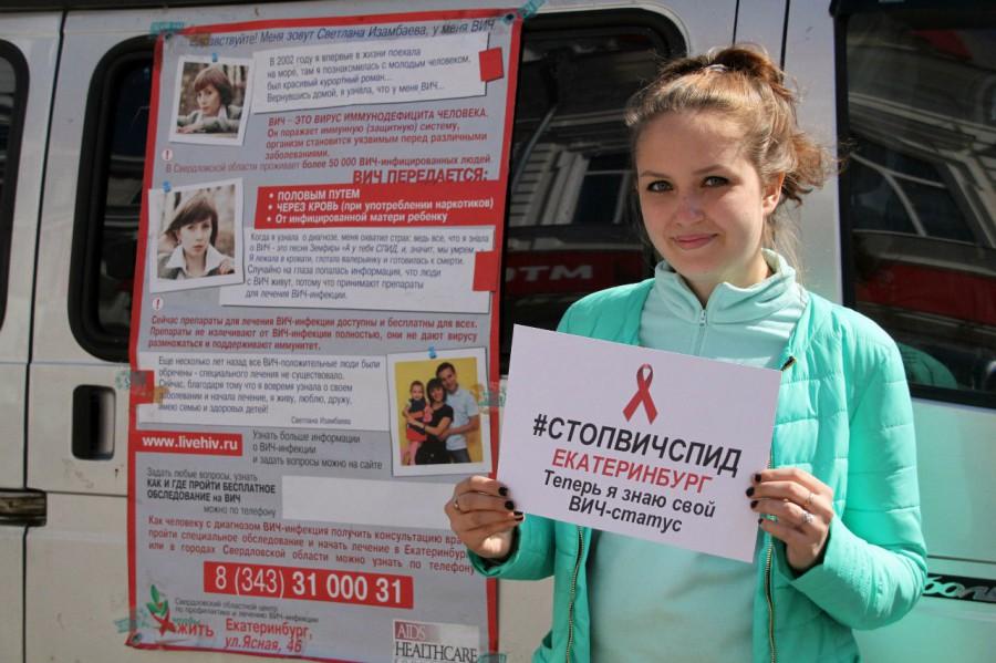 Мобильные пункты экспресс-тестирования на ВИЧ работают в 7 районах Екатеринбурга