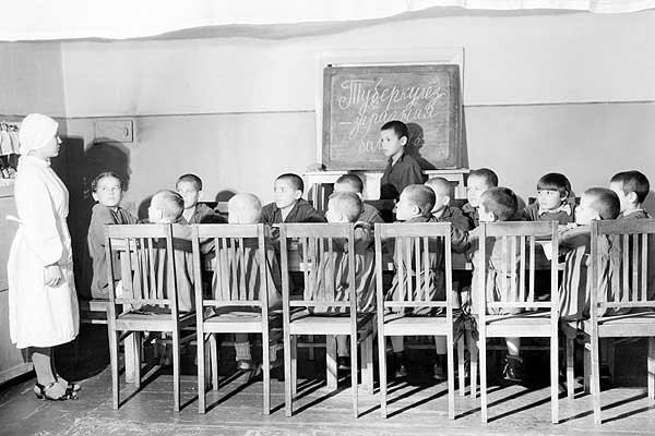 Детский тубдиспансер, Свердловск 1943.jpg
