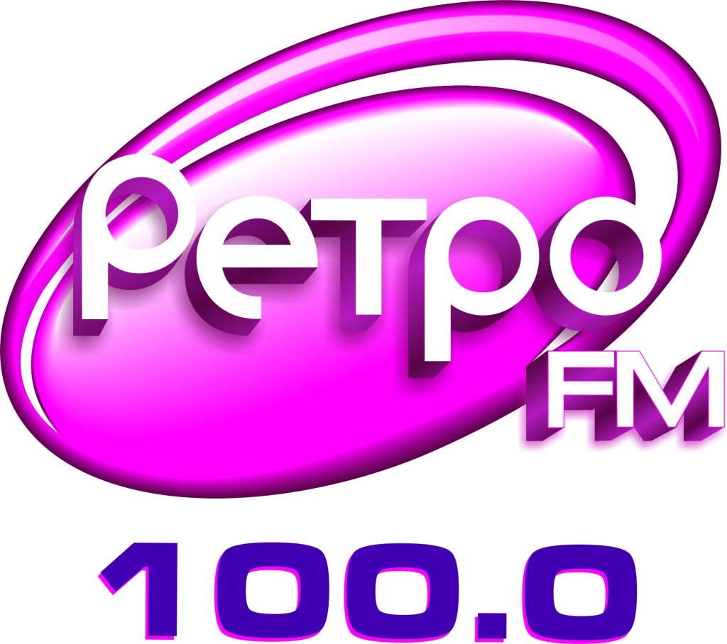 logo_Ретро_FM_(белый_фон)_2011.jpg