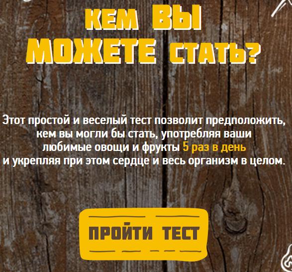 тест2.png