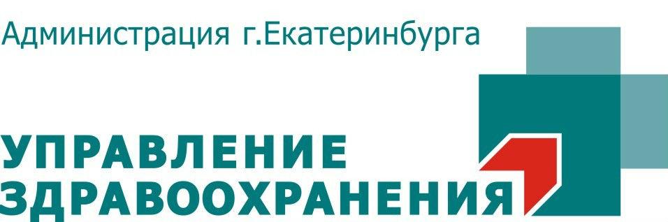 логотип УЗ.jpg